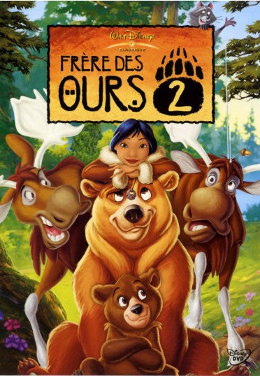 frere des ours truefrench